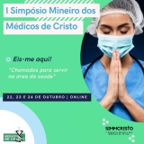 Simpósio Mineiro do Médicos de Cristo
